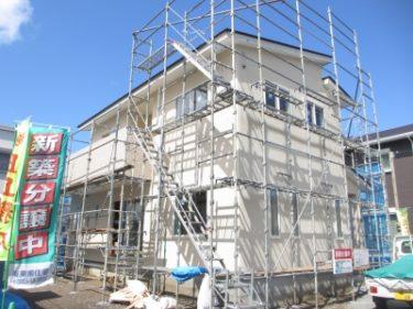 新築購入の補助金情報